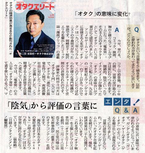 shinbun12-3.jpg