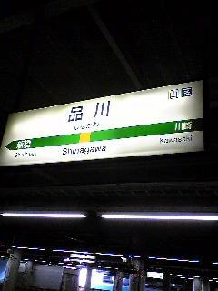 Image1801.jpg